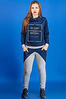 Красивый спортивный  костюм Далия (синий)