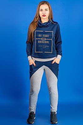 9300bbdf0345 Красивый спортивный костюм Далия (синий) - цена 415 грн. Купить в ...