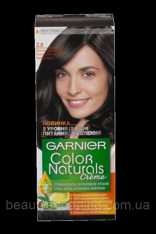 Garnier Color Naturals краска для волос 2.0 Элегантный Черный