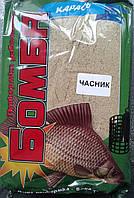 Прикормка Бомба Чеснок 1,0 кг