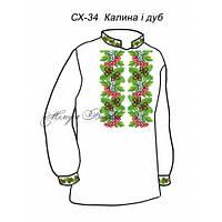 Сорочка для хлопчика №34 Калина і дуб
