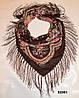 Павлопосадский шерстяной платок (52001)