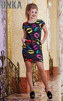 Яркое женское платье с принтом губы с карманами рукав короткий тонкий трикотаж Турция