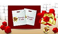 Пакеты под логотип