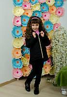 Красивая весенняя курточка на девочку Анютка, фото 1