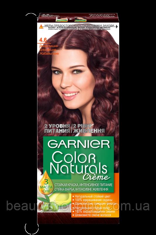 Краска для волос Garnier Color Naturals 4.6 Дикая вишня