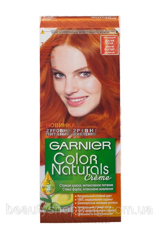 Краска для волос Garnier Color Naturals 7.4 Огненный медный