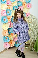 Стильная весенняя курточка на девочку Алиса, фото 1