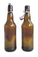 Бутылка стеклянная для пива темная 0,5л.