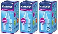 Картриджи Барьер 4 для водопроводной воды