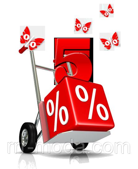 Приятная скидка 5% на украшения при заказе на сумму от 3000 гривен. Лучшее предложение от бижутерии оптом RRR.