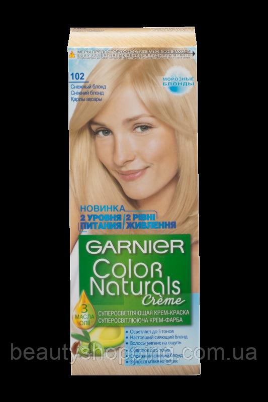 Краска для волос Garnier Color Naturals 102 Снежный блонд