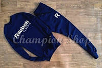 Мужской спортивный костюм Reebok, синий