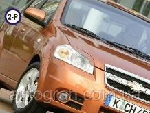 Вії на фари Chevrolet Aveo 2005 - тип2