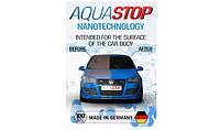 Aquastop (аквастоп) - наносредство для защиты автомобиля. Цена производителя. Фирменный магазин.