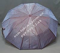 Зонтик женский