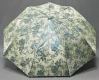 Зонтик женский фотообои