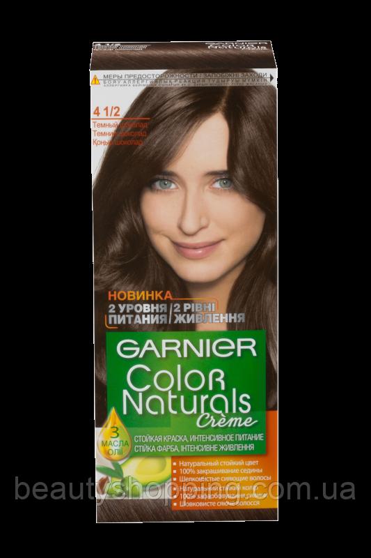 Краска для волос тёмный шоколад гарньер