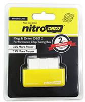 Чип тюнинг бензинового двигателя NitroObd2, увеличение мощности и крутящего момента