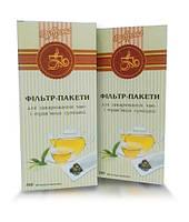 Фильтр пакеты для заваривания чая ТМ «Дуброва» большие
