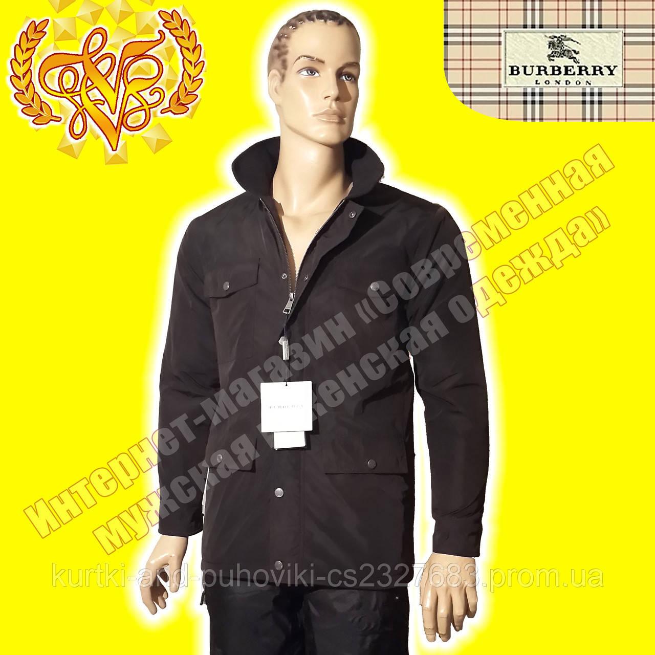 Стильная мужская куртка-ветровка Burberry - Интернет-магазин «Современная  мужская и женская одежда 88a3eb0b7ea