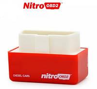 Чип тюнинг дизельного двигателя NitroObd2, увеличение мощности и крутящего момента