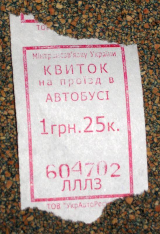 Билеты рулонные
