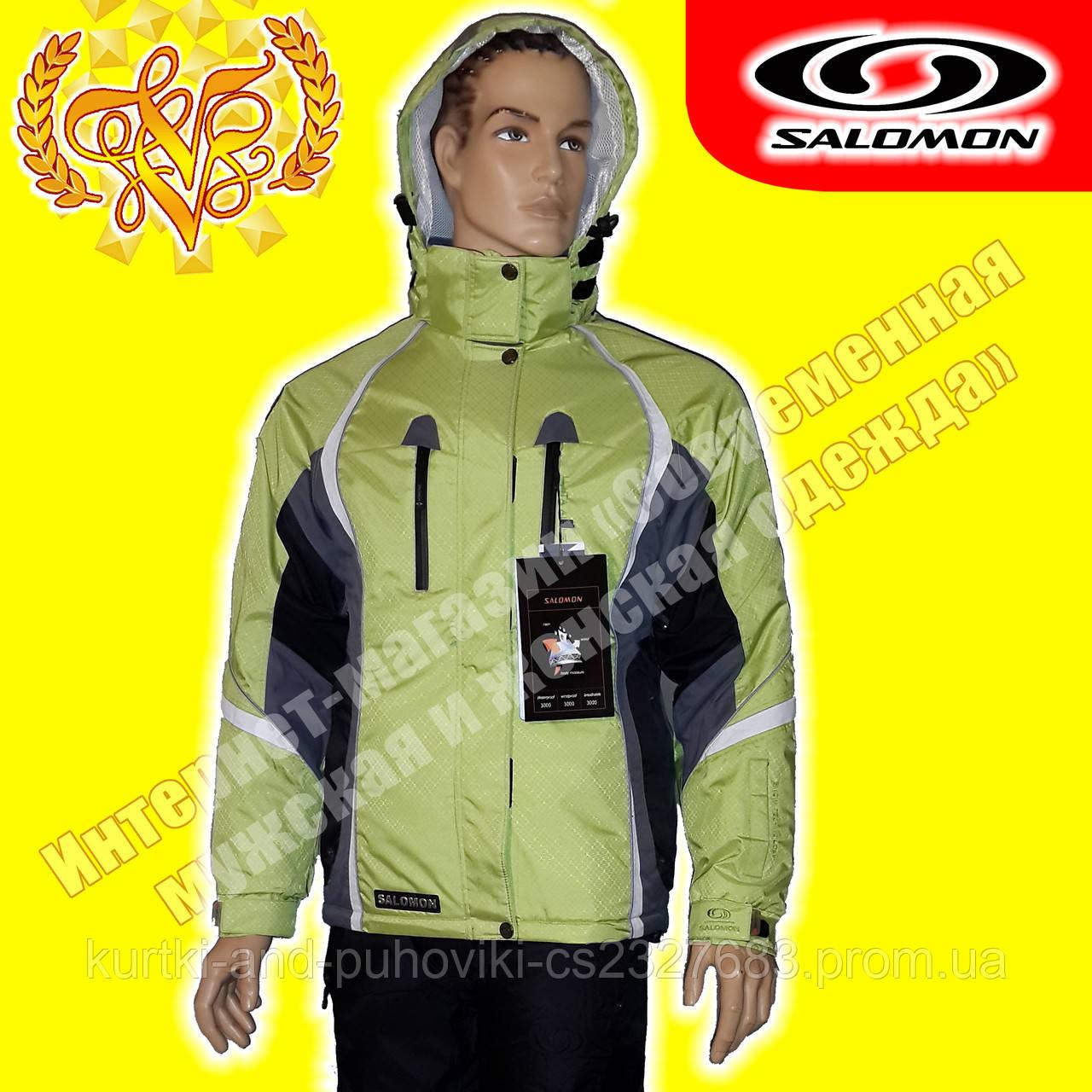 Мужская горнолыжная куртка «Salomon» - Интернет-магазин «Современная мужская и женская одежда» в Черновцах
