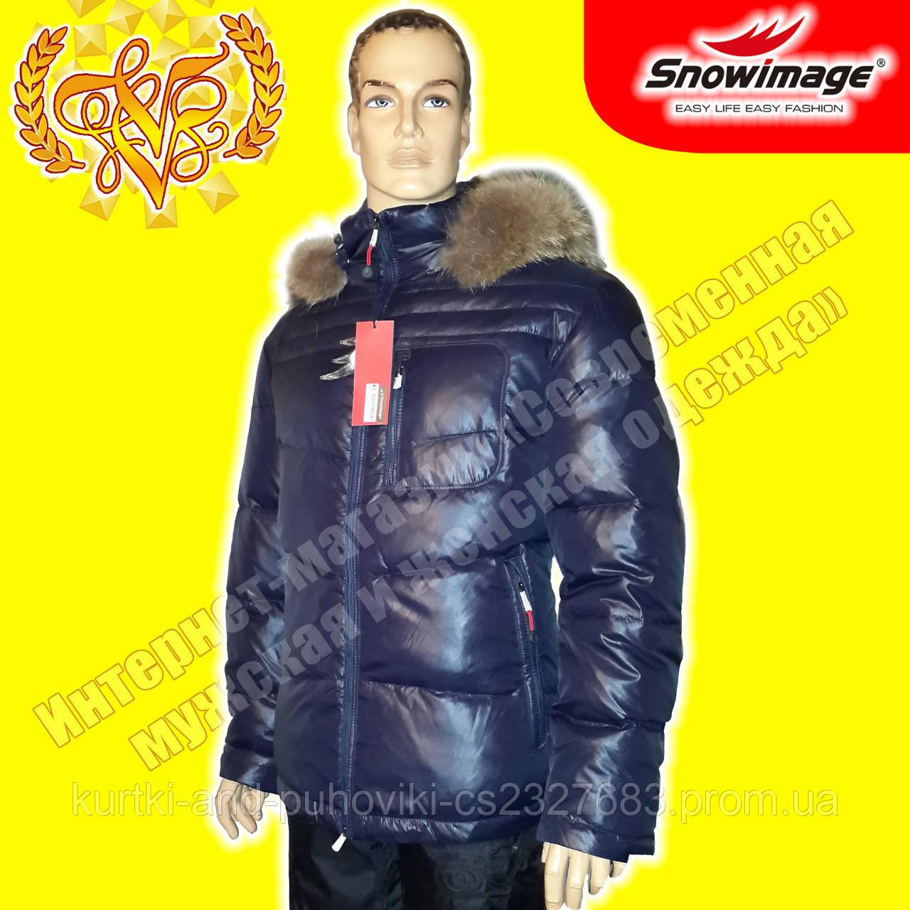 Купить пуховик перламутровый женский — Бренд Snow owl 719 | 1280x1280