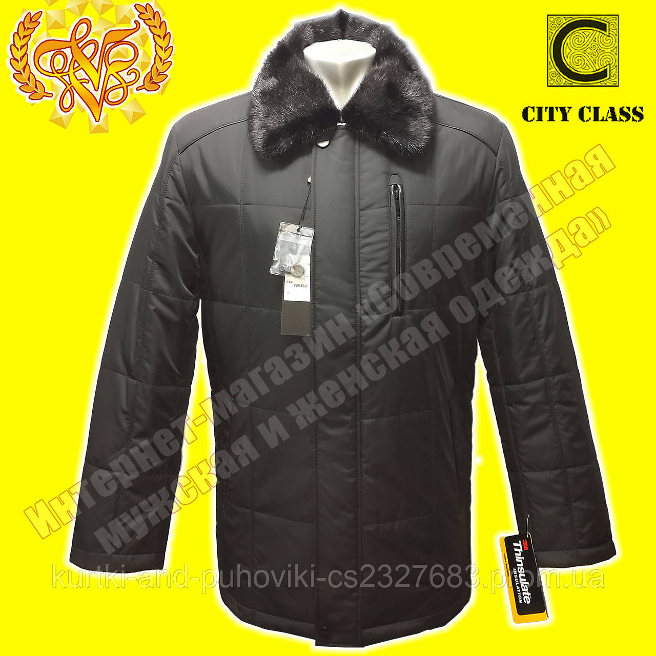 Классические мужские куртки 0c32db77278d3