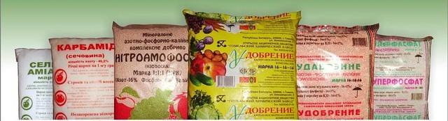 Минеральные удобрения в мелкой фасовке по 2-3кг (нитроаммофоска, селитра, карбамид, суперфосфат)