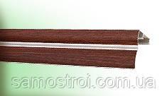 Карниз профильный (металлический) кардинал 2.5 м