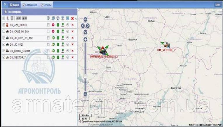 Система GPS мониторинга сельхозтехники Агроконтроль