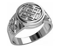Кольцо серебряное Оберег Белобог 302 55