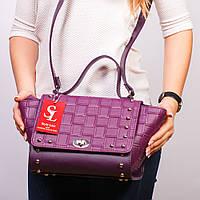 Фиолетовая женская сумочка с ремешком под Celine