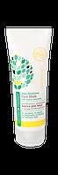 Максимально увлажняющая маска для лица Organic Therapy с органическим маслом ши