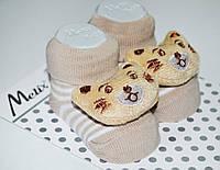 Носочки с игрушкой Хлопок р. 0-6 мес.