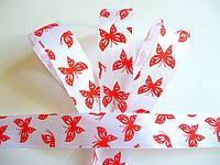 Лента атласная с бабочками 2,5 см