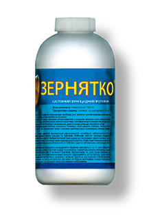 Протруйник Зернятко (аналог Тебуконазол стар)  флакон 0,5кг