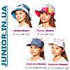 Річна капелюшок панама для дівчинки.Бавовна.52,54,56 р, фото 4