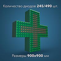 Световой аптечный крест Optima 490 светодиодов, размер 900 х 900 мм