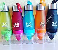 Фитнес бутылочка My bottle H2O с соковыжималкой  в подарочной упаковке