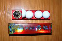 "Препарат для повышения потенции ""Hua tuo sheng jing wan""(доктор Хуа То), а также , продления полового акта и увеличения пениса (4 пилюли-шарика)"