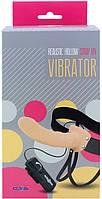 Страпон с вибрацией REALISTIC HOLLOW STRAP ON VIBRATOR 8INCH