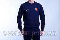 Спортивный костюм Арсенал