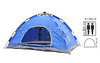 Палатка-автомат с автоматическим каркасом 2-х местная SY-A02-BL (р-р 2,0х1,50х1,10м, PL, синий)