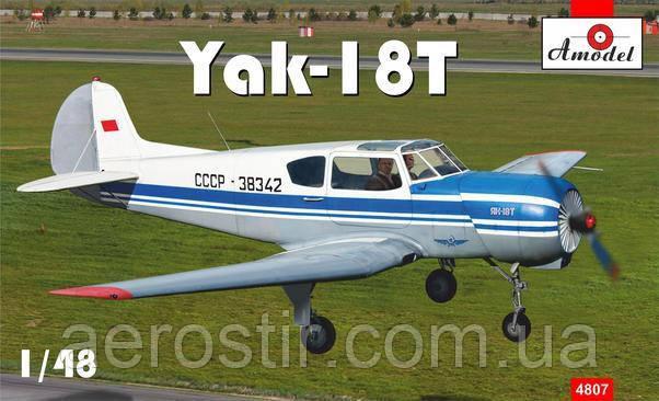 ЯК-18 Т      1\48     AMODEL 4807