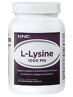 Аминокислота Лизин L-LYSINE 1000 90 капсул