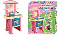 Игрушка «Моя первая кухня» ТехноК арт.3039