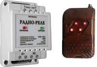 Радиореле HS Electro РД-2м (2х5А)